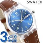 スウォッチ 腕時計 オリジナルス ジェント ウィンディデューン メンズ レディース GE709 SWATCH ブルー×ブラウン