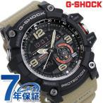 G-SHOCK マッドマスター クオーツ メンズ 腕時計 GG-1000-1A5DR Gショック ブラック