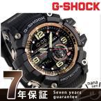 ショッピングGG G-SHOCK マスターオブG メンズ 腕時計 Gショック GG-1000RG-1ADR