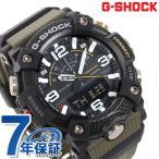 ポイント最大10倍 G-SHOCK Gショック マッドマスター GG-B100 アナデジ メンズ 腕時計 GG-B100-1A3DR カシオ ブラック×グリーン