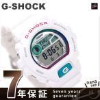 28日までエントリーで最大39倍 【あすつく】G-SHOCK G-LIDE タイドグラフ搭載 ホワイト GLX-6900-7DR