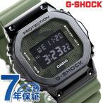 20日は全品5倍でポイント最大24倍 G-SHOCK Gショック オリジン カモフラージュ メンズ 腕時計 GM-5600B-3DR CASIO グリーン