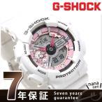 G-SHOCK S シリーズ クオーツ メンズ 腕時計 GMA-S110MP-7ADR Gショック