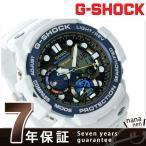 【あすつく】G-SHOCK ガルフマスター ツインセンサー メンズ 腕時計 GN-1000C-8ADR