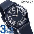 スウォッチ 腕時計 オリジナルス ジェント ブルーベン メンズ レディース GN254 SWATCH ブルー