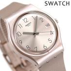スウォッチ 時計 レディース GP403 SWATCH PINKBAYA 腕時計 ピンクバヤ 34mm ピンク