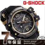 【あすつく】G-SHOCK グラビティマスター GPSハイブリッド 電波ソーラー GPW-1000GB-1AER 腕時計