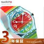 スウォッチ swatch スタンダードジェント GS124 スイス製 腕時計