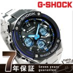 ショッピングG-SHOCK 【あすつく】G-SHOCK Gスチール メンズ 腕時計 GST-S100D-1A2DR Gショック