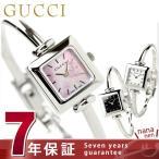 GUCCI 1900 腕時計 アナログ GUCCI-1900