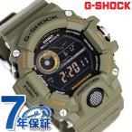 CASIO G-SHOCK Master of G RANGEMAN GW-9400 GW-9400-3