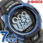 カシオ Gショック ファイアーパッケージ 電波ソーラー 腕時計 GW-M500F-2CR