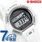 G-SHOCK Gショック 電波時計 マルチバンド6 GW-M850 GW-M850-7