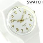 ショッピングGW スウォッチ スタンダードジェント ホワイト・ビショップ GW164 腕時計