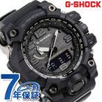 G-SHOCK マスターオブG 電波ソーラー 温度計 気圧計 高度計 方位計 GWG-1000-1A1ER Gショック 腕時計