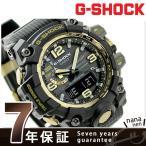 G-SHOCK マッドマスター 電波ソーラー メンズ 腕時計 GWG-1000GB-1ADR Gショック