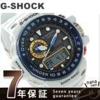 ショッピングG-SHOCK G-SHOCK ガルフマスター 電波ソーラー メンズ 腕時計 GWN-1000E-8AER