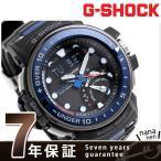 9日からエントリーで最大25倍 G-SHOCK ガルフマスター 電波ソーラー メンズ 腕時計 GWN-Q1000-1AER Gショック