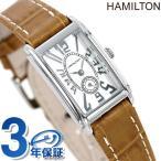25日ならエントリーで最大43倍 【あすつく】ハミルトン クオーツ アードモア レディース H11211553 腕時計 スモールセコンド