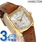 【あすつく】ハミルトン バグリー クオーツ 23MM レディース 腕時計 H12341555