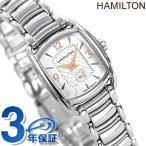【あすつく】ハミルトン バグリー スモールセコンド ペアウォッチ H12351155 腕時計