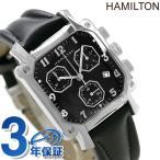 ハミルトン クロノグラフ クオーツ ロイド H19412733 腕時計