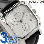22日からエントリーで最大26倍 ハミルトン クロノグラフ クオーツ ロイド H19412753 腕時計