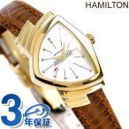 22日からエントリーで最大26倍 ハミルトン ベンチュラ 60周年記念 復刻モデル レディース H24101511 腕時計