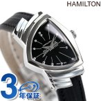 【あすつく】ハミルトン クオーツ レディ ベンチュラ レディース H24211732 腕時計