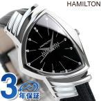 【あすつく】ハミルトン クオーツ ベンチュラ H24411732 腕時計