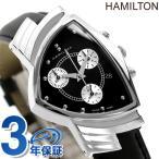 今ならクーポン利用で1000円OFF ハミルトン クロノグラフ クオーツ ベンチュラ H24412732 腕時計