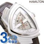 HAMILTON 自動巻き ベンチュラ レザーバンド H24515551
