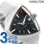 【あすつく】ハミルトン ベンチュラ エルヴィス 80 クオーツ 腕時計 H24551131