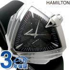 ハミルトン ベンチュラ XXL エレクトリック 自動巻き H24655331 腕時計