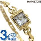 ハミルトン クオーツ レディ ヴィンテージ レディース H31231113 腕時計