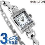9日からエントリーで最大25倍 ハミルトン クオーツ ヴィンテージ レディ ハミルトン H31271113 腕時計 マザーオブパール