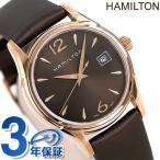 ハミルトン ジャズマスター レディース クオーツ 34MM H32341975 腕時計