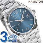 ハミルトン ジャズマスター レディース クオーツ 34MM H32351145 腕時計