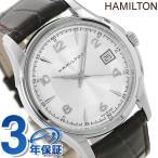 25日限定エントリーで最大20倍 ハミルトン ジャズマスター ジェント H32411555 メンズ 腕時計