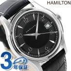 9日からエントリーで最大25倍 ハミルトン ジャズマスター ミディアムサイズ H32411735 腕時計