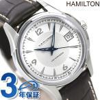 ハミルトン ジャズマスター ビューマチック 自動巻き H32455557 腕時計