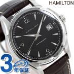 HAMILTON 自動巻き ジャズマスター レザーバンド H32515535