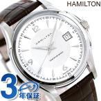 22日からエントリーで最大26倍 ハミルトン ジャズマスター ビューマチック 自動巻き H32515555 腕時計