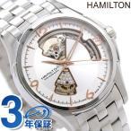 HAMILTON ハミルトン ジャズマスター 自動巻き 腕時計 H32565155