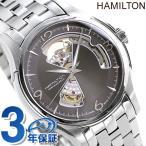 28日までエントリーで最大39倍 【あすつく】ハミルトン ジャズマスター オープンハート オート 40MM H32565185 腕時計