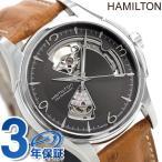 28日までエントリーで最大39倍 【あすつく】ハミルトン ジャズマスター オープンハート オート 40MM H32565585 腕時計