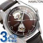 HAMILTON ハミルトン 腕時計 メンズ