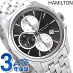 ハミルトン ジャズマスター オート クロノグラフ メンズ H32596181 腕時計