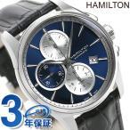 ハミルトン クロノグラフ ジャズマスター 自動巻き メンズ H32596741 腕時計