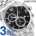 HAMILTON ハミルトン ジャズマスター クロノグラフ 腕時計 H32612135